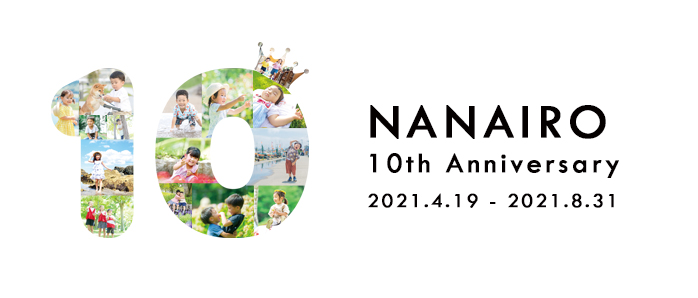 NANAIRO 撮影 キャンペーン